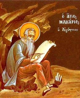 theologos