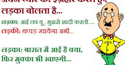 Girls Insult Funny SMS in Hindi | Funny Insult Cartoon ...