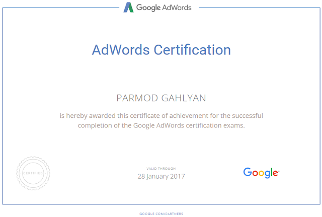 Google Adwords Certification, Certification, Adwords Certification