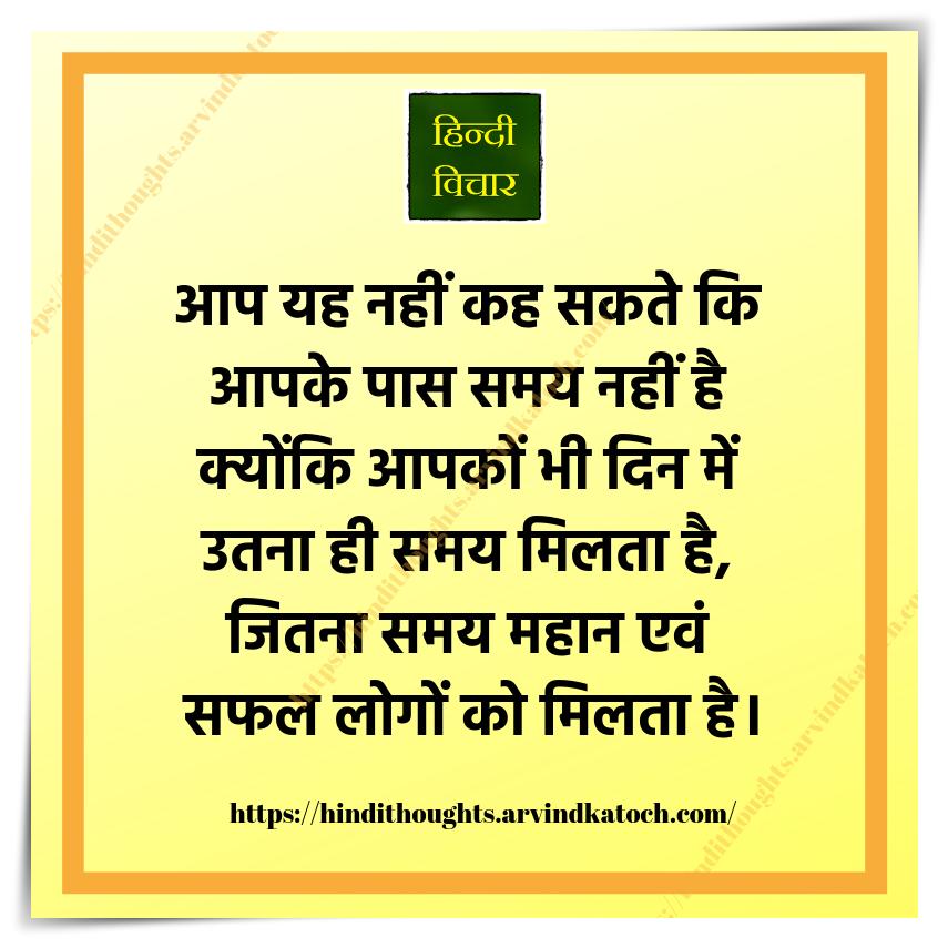 Hindi mp3 dj song a to z 2020