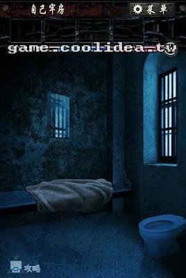 無限牢獄第3章圖文攻略5