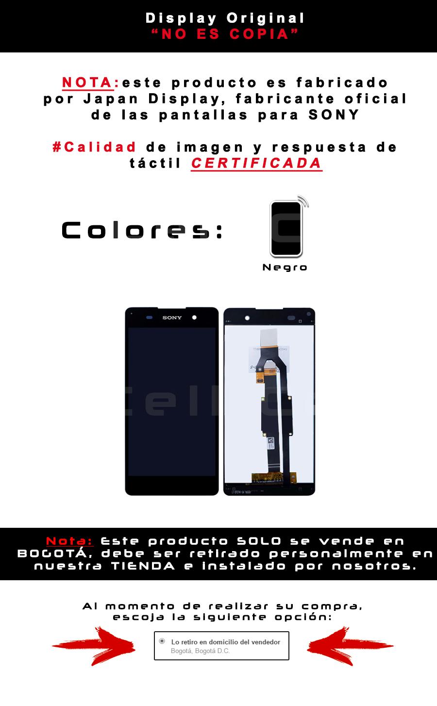 Sony Xperia E5 (2)