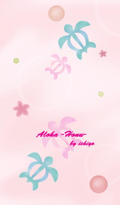 Aloha -Honu- Pink ver. by ichiyo