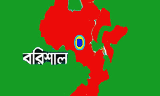 Barisal-SI-closed