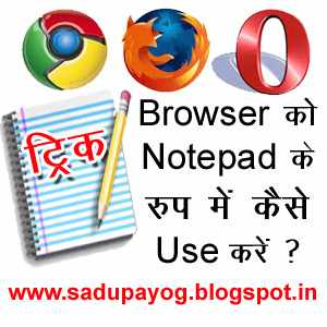 google chrome updates-browser chrome-chrome help-new google chrome-google chromes-google notepad-google web browser