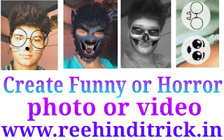 Social media Ke Liye Funny Or Horror Photo Or Video Kaise Banaye 1