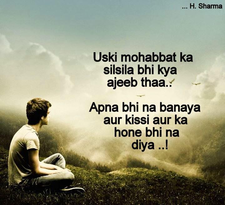 Sad Boy Alone Quotes: Very Touching Broken Heart Sad Status In Hindi