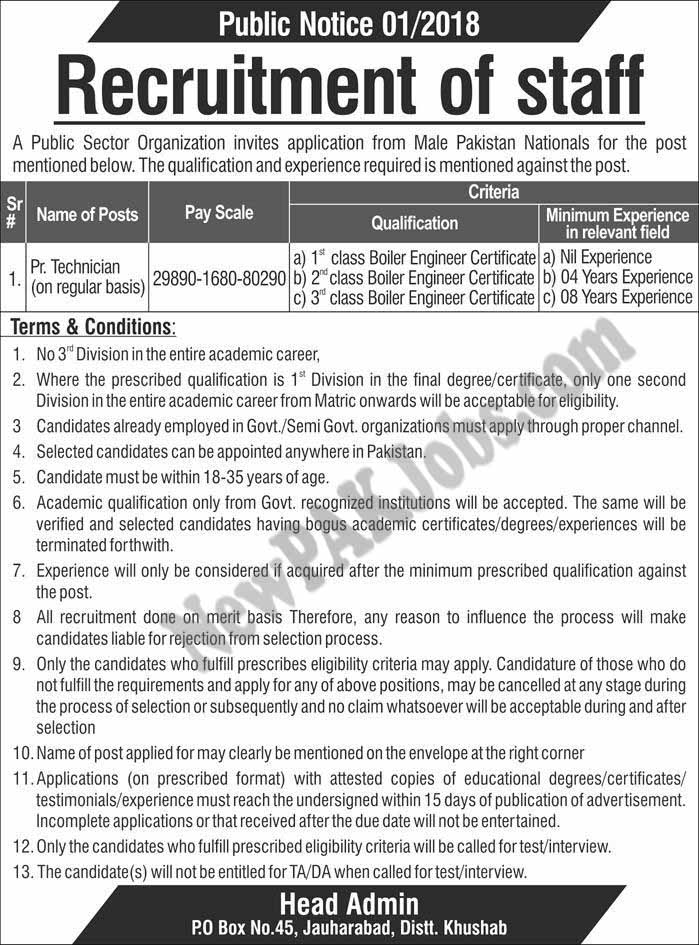 Jobs opportunities as Pr Technician in Khushab Sunday Advertisement