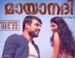 Mayaanadhi 2017 Malayalam Movie Watch Online
