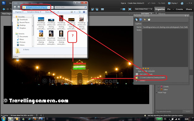 Many times missing files in Catalog become a big trouble and most of the times people don't understand it clearly. This article will try to explain the reason behind Missing Files in Elements Organizer of Adobe Photoshop Elements and how to fix it. Let's Check..Let's first understand about Missing File in Elements Organizer. Just have a look at above image which shows Properties Dialog having path of a file open on left and windows explorer showing all the files except the one which is shown in Organizer Imagewell. This shows that Organizer expect a file to be at a particular location, while it's not there. When it can happen? It happens when we delete the file directly from Windows Explorer or move them to a new location. In this case Organizer doesn't get to know about the change and file is shown as Missing, as it fails to locate it. From above explanation, we understand that following two can be probable reason of a file being missing in Organizer Catalog -1. File is deleted from Hard-Driv2. File is moved from original location to some other locationNothing can be done if file is permanently deleted and there is no other copy of that file on Local or external hard-drive, but if file is moved to some other location then Organizer has a way to reconnect it with new location. Let's see how to reconnect a file in Organizer of Adobe Photoshop Elements1. Double click on missing file and a small dialog will open on top of it, which is basically trying to locate the file on your connected drives. If you already know the new location of file just click on 'Browse' button in this dialog or keep it working in it's own way2. When we click on 'Browse', following dialog is shown. This dialog lists missing files on left with appropriate information about the files. Specially old path of the file in bottom3. On right part you have to go to the new location and select the file on right. When appropriate file is selected on Right, click on 'Reconnect'. It will reconnect your missing file with file at new location and you will be able to use this file in organizer4. If there are musltiple missing files in your catalog recommended way is to go to File Menu and reconnect all missing files as shown in image below. It will automatically reconnect files from different locations on your hard-drive. Please note that automatic reconnect works only if file is not renamed after moving to location. Name is primary parameter to search for file on your hard-disks.Hope that information shared is useful and please feel free to ask specific questions here.