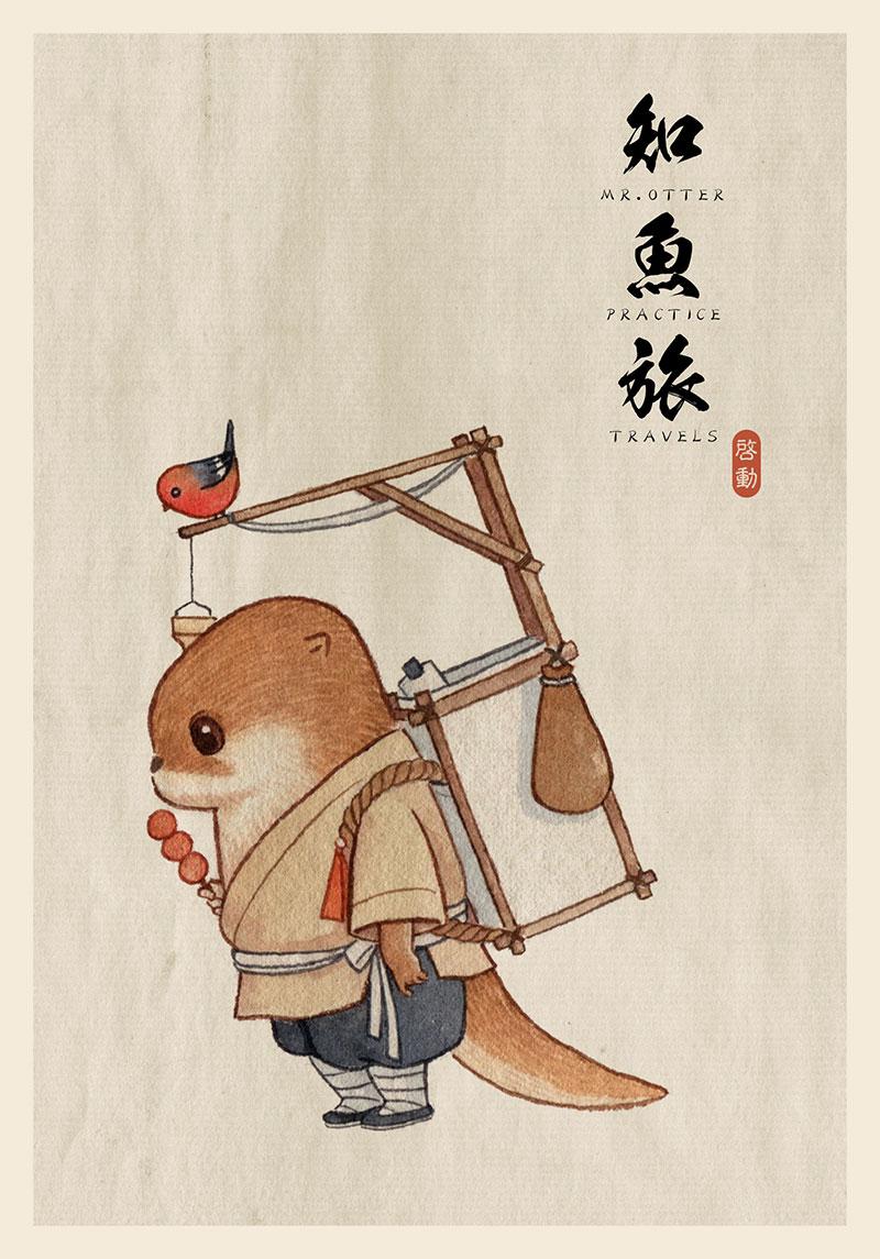 simon-lee-08 Mr.Otter's Practice Travels: Illustrations by Simon Lee Design