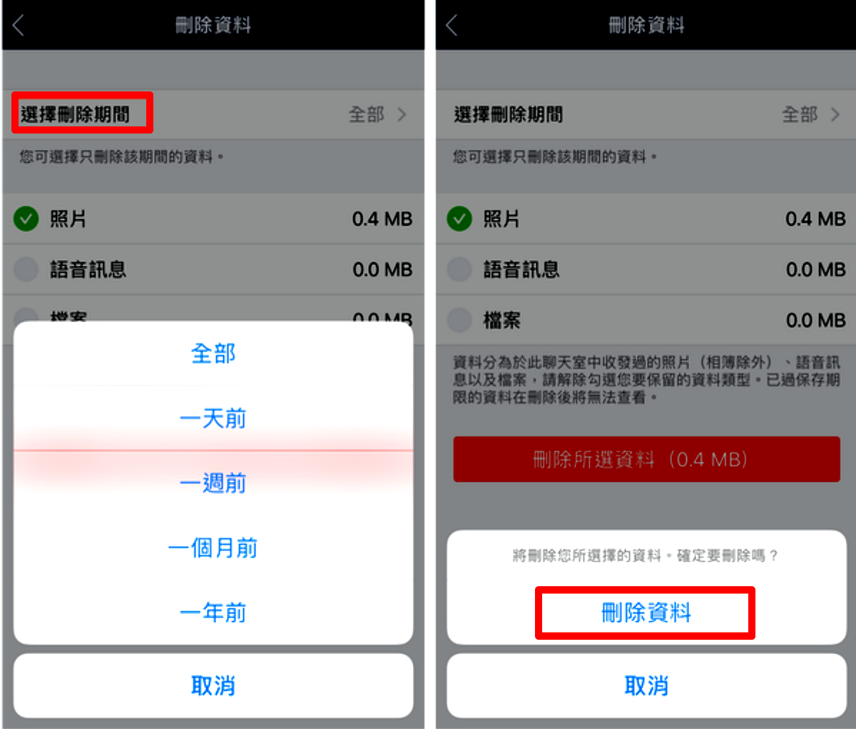 LINE 8.12 更新個人主頁版面
