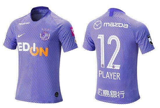 Sanfrecce Hiroshima 2019 new home   away kits Nike  c26c756da022