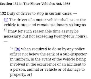 पुलिस चालान के नियम तथा नागरिकों के अधिकार | Citizen Rights during Police Challan