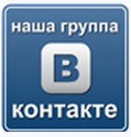 Раздвижной гаджет с всплывающим описанием информации