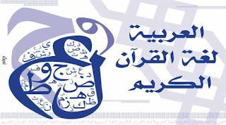 Bahasa dan Sastra Arab