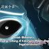 Naruto Shippuden Episode 491 Subtitle Indonesia [UPDATE FULLHD]