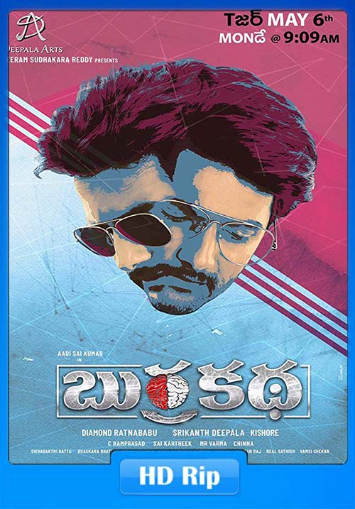 BURRAKATHA 2019 720p HDRip Hindi Dubbed x264 | 480p 300MB | 100MB HEVC