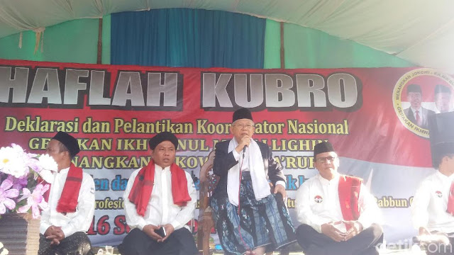 Prabowo Didukung Ijtima Ulama, Begini Respon Ma'ruf Amin
