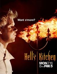 Hell's Kitchen 12 | Bmovies