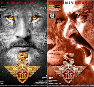 Complete cast and crew of S3 (film)  (2016) Tamil movie wiki, poster, Trailer, music list - Suriya, Movie release date November, 2016