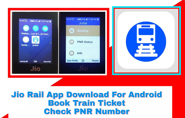 Railway Apps|Jio Rail App Download For Android|Book Train Ticket|Check PNR Number|हिंदी