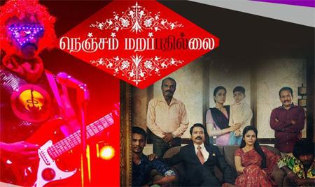 Nenjam Marappathillai – Official Trailer 2 | S J Suryah | Yuvan Shankar Raja | Selvaraghavan