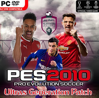 PES 2010 Ultras Generation Patch Update Season 2017/2018