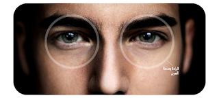 قراءة قرنية العين من Samsung Galaxy S8 Duos