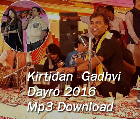 Kirtidan Gadhvi Dayro Mp3 Download