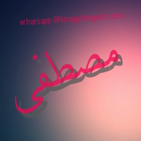 Whatsapp m name dp download