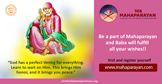 Shirdi Sai Baba's Ways Of Helping Are Unique