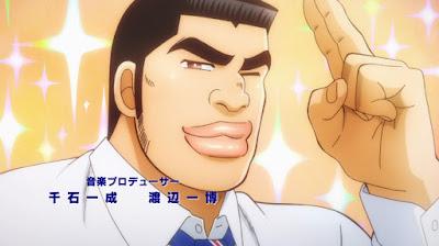 Hình ảnh Ore Monogatari!!
