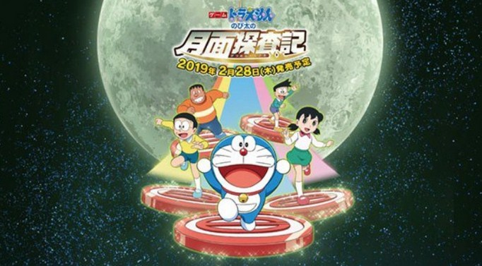 Sinopsis Doraemon: Nobita's Chronicle Of The Moon Exploration