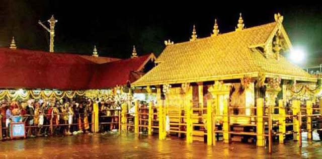 केरल के सबरीमाला मंदिर के कपाट बंद