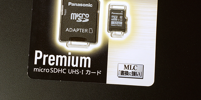 パナソニック製マイクロSDカードはMLC NANDフラッシュメモリが使われている