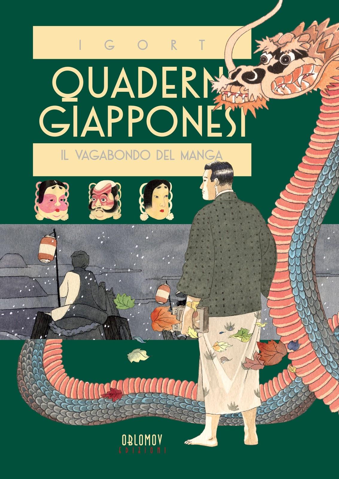 Nipponico Onsen sesso