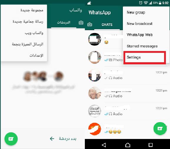 how to delete whatsapp account permanently
