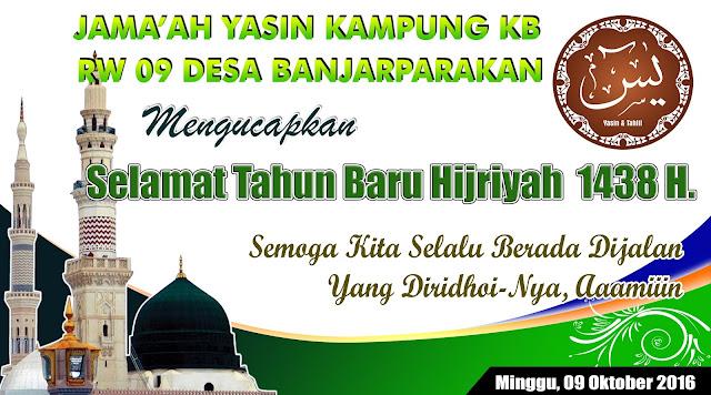 Contoh Banner Tahun Baru Islam 1440 H Yang Unik Dan Keren