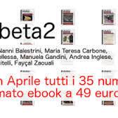 La rivista alfabeta2 presenta a prezzi dimezzati 35 numeri in ebook