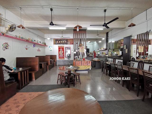 Hailam Cafe - a Hainanese Coffee Shop in Taman Molek, Johor Bahru