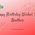 150+ Best Happy Birthday Wishes For Brother - Happy Birthday
