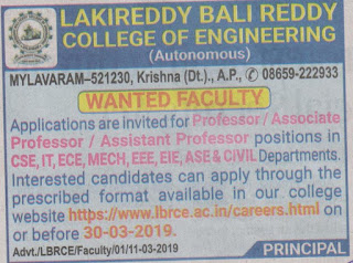 LRBR College of Engineering Recruitment 2019 Professor/Assistant Professor/Associate Professor Jobs Notification