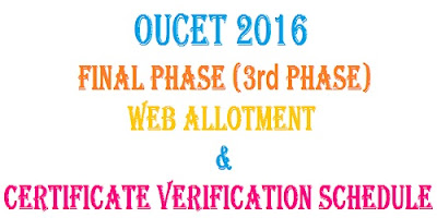 OUCET Final Phase 2016