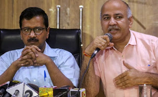 court-summon-to-kejriwal-sisodiya