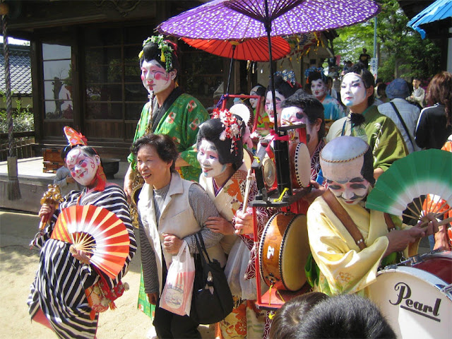Nozaki Mairi at Nozaki Kannon Temple in Daito City, Osaka