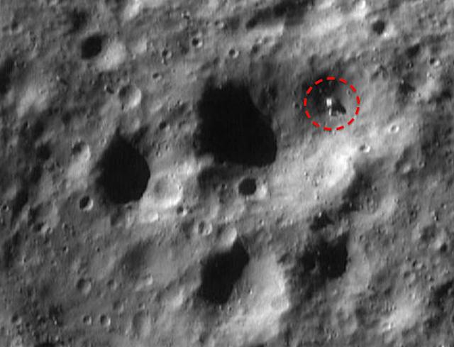 Megalith found on Mars moon Eros Secret%252C%2Bmission%252C%2Bmonolith%252C%2Bmonument%252C%2Bmoon%252C%2Brock%252C%2Balien%252C%2Baliens%252C%2Bwatchers%252C%2Btech%252C%2Bfuture%252C%2Bw56%252C%2BNASA%252C%2BGaspra%252C%2BDeimos%252C%2BPhobos%252C%2Bastronomy%252C%2Bnews%252C%2Bnew%2Bscientist%252C%2Bnobel%2Bprize%252C%2Bship%252C%2Bcraft%252C%2BUFO%252C%2BUFOs%252C%2Bsighting%252C%2Bsightings%252C%2Bparanormal%252C%2B42