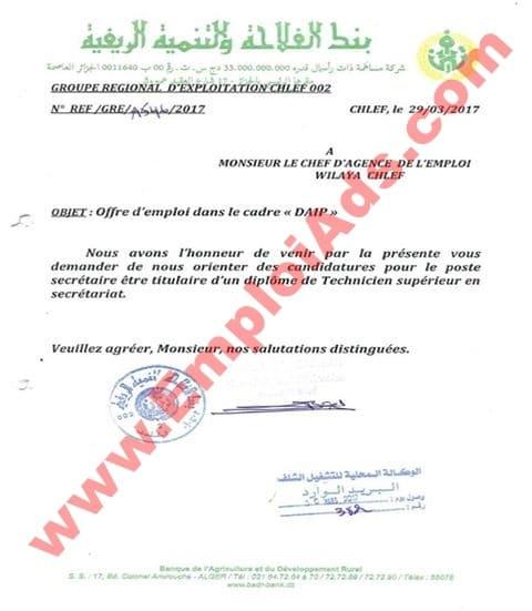 اعلان عرض عمل ببنك الفلاحة والتنمية الريفية ولاية الشلف مارس 2017