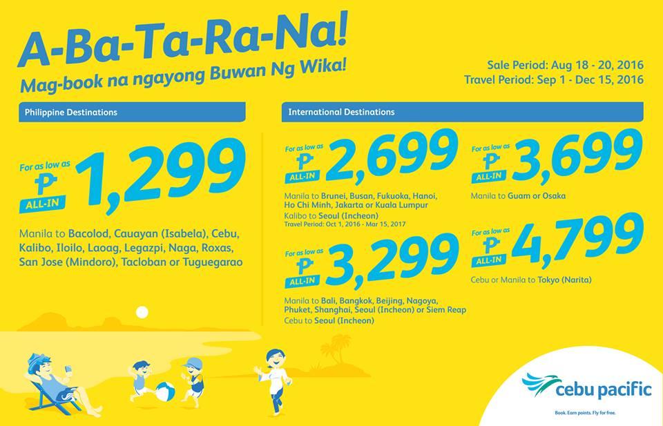 Cebu Pacific Promo Fares 2019 to 2020: Promo Fare para Buwan