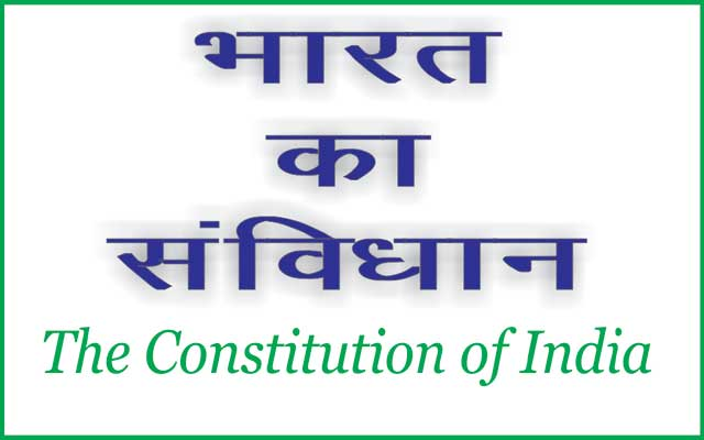 भारत का संविधान । The constitution of India book in Hindi pdf Download